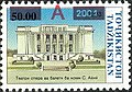 Stamps of Tajikistan, 001-04.jpg