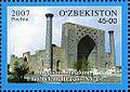 Stamps of Uzbekistan, 2007-29.jpg