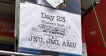 Standing in solidarity with AMU JNU Jamia Shaheen Bagh anti CAA NRC police brutality protests New Delhi 8 Jan 2020.jpg