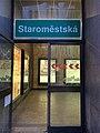 Station de métro Staroměstská à Prague en juillet 2019.jpg