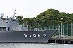 Stem of JS Syonan(AMS-5106) right front view at JMSDF Yokosuka Naval Base April 30, 2018.jpg