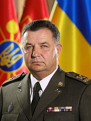 Stepan Poltorak - Image: Stepan Poltorak portrait