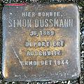 Stumbling block for Simon Dussmann (Great Greek Market 125)