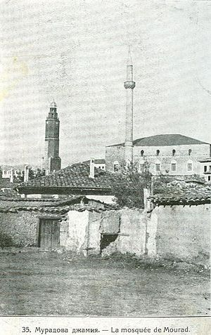 Sultan Murad Mosque - Image: Sultan Murad mosque