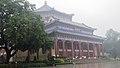 Sun Yat-Sen Memoriall Hall - panoramio.jpg