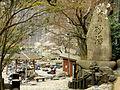 Sunayu (Yubara hot spring).jpg