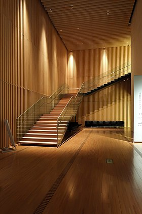 Suntory Museum of Art Stairs 2018.jpg
