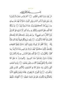 Sura10.pdf
