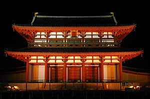 Suzakumon - The reconstructed Suzakumon of Heijō Palace at night