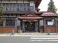 Syayou-kan , 太宰治記念館 斜陽館 - panoramio.jpg