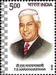 TS Narayanaswami 2012 stamp of India.jpg