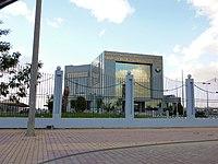 Tabuk Chamber of Commerce.JPG