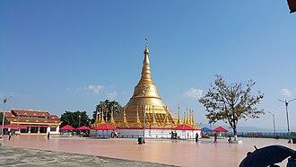 Shan State - A pagoda in Tachileik, Shan State, Myanmar