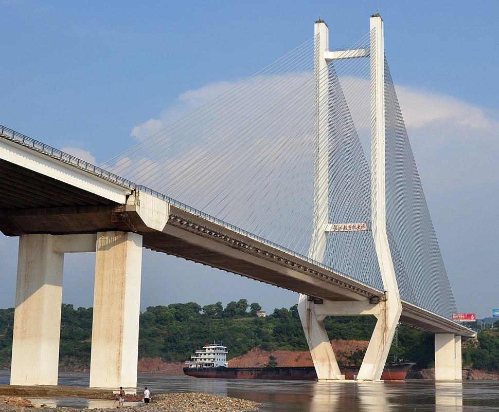 Taian Yangtze River Bridge.JPG