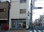 Taito Ryusen Post office.jpg