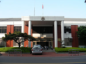 Taiwan Hsinchu District Court.JPG