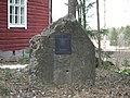 Tammijärvi veteraanikivi.jpg