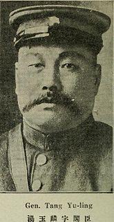 Tang Yulin Chinese warlord