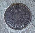 Tapa de rexistro Ourense Fenosa.jpg