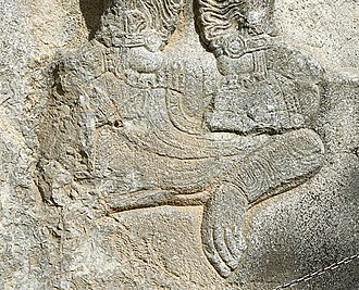 Byzantine–Sasanian wars - Detail from the Sassanian relief of the coronation of Ardashir II showing a defeated Julian. Julian's unsuccessful campaign in 363 resulted in the loss of most of the Roman territorial gains under the peace treaty of 299.