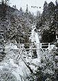 Tar-pataki Nagy-vízesés. Fortepan 86840.jpg