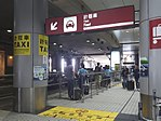 Taxi Stand at Macau Internetional Airport.jpg