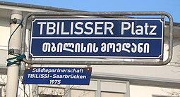 Saarbrucken red light district