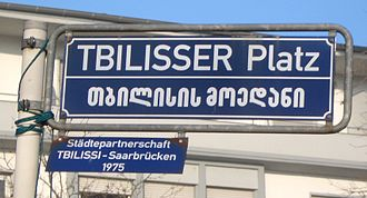 Saarbrücken - Tbilisser Platz, Saarbrücken named after Tbilisi, Georgia