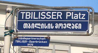 Saarbrücken - Tbilisser Platz, Saarbrücken named after Tbilisi, Georgia