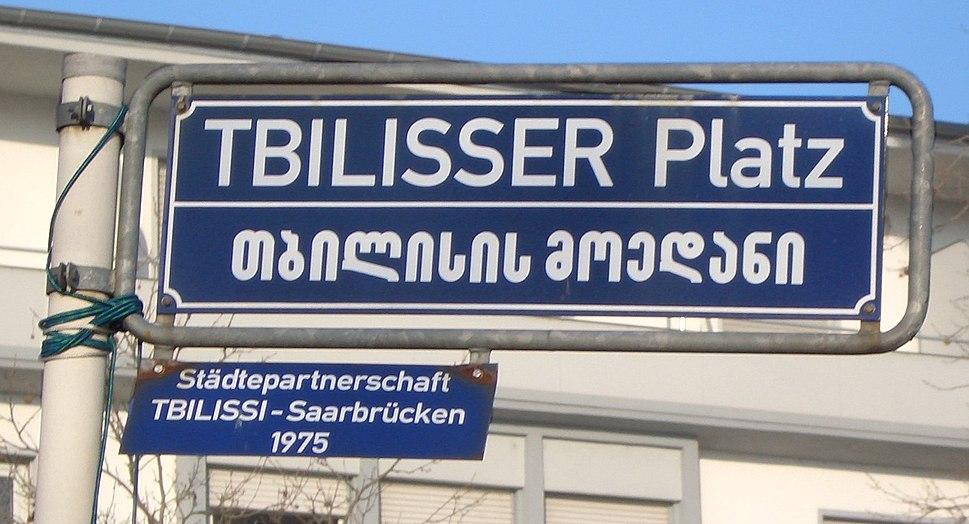 Tbilisser-platz-saarbruecken