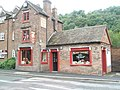 Teddy Bear Museum in The Wharfage - geograph.org.uk - 1462536.jpg