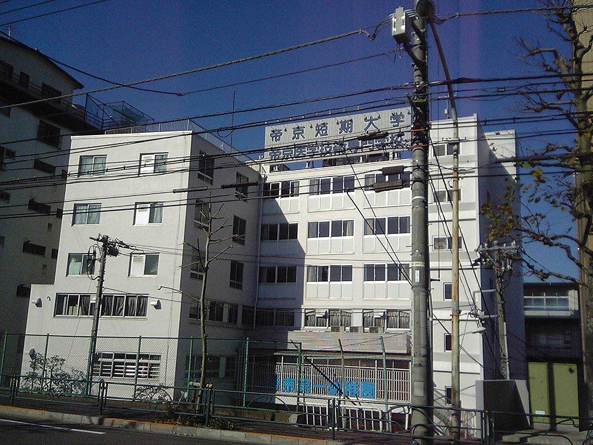 渋谷 区 恵比寿 西 郵便 番号