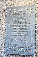 File:Tempe Municipal Building-8.jpg