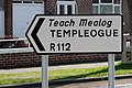 Templeogue road sign.jpg