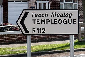Templeogue - Image: Templeogue road sign