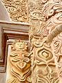 Templo Sto Domingo.jpg