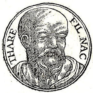 "Terah - Illustration of Terah in Latin from ""Promptuarii Iconum Insigniorum"""