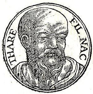 """Terah - Illustration of Terah in Latin from """"Promptuarii Iconum Insigniorum"""""""