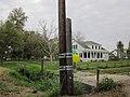 Terre-aux-Boeufs 10 Mch 2012 Balloon House.JPG