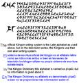 Texto klingon de Skybox.png
