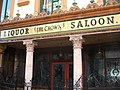 The Crown Liquor Saloon, exterior detail - geograph.org.uk - 1010928.jpg