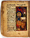 The Four Gospels, 1495, Portrait of St Mark Wellcome L0031107.jpg