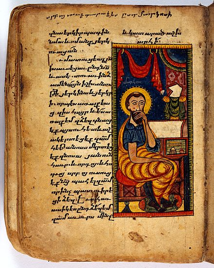 The Four Gospels, 1495, Portrait of St Mark Wellcome with Armenian inscriptions The Four Gospels, 1495, Portrait of St Mark Wellcome L0031107.jpg