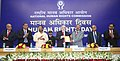 The Governor of Kerala and former Chief Justice of India, Mr. Justice P. Sathasivam releasing a journal, at the Human Rights Day function of the National Human Rights Commission (NHRC), in New Delhi.jpg