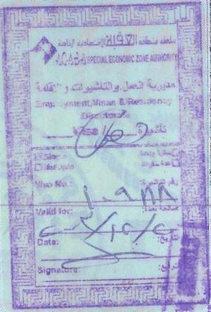 Wadi Araba Crossing - Image: The Hashemite Kingdom of Jordan Employment Visa
