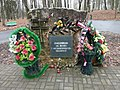 The Martyrs for the Freedom and Independence of Belarus.jpg