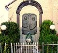 The Monument of Ivan Franko and the priest Vasyl Zahayevych. (Vovchukhy).JPG