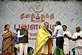 The Prime Minister, Shri Narendra Modi at the Platinum Jubilee celebrations of the Daily Thanthi, in Chennai (1).jpg