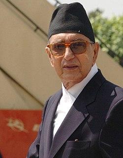 Girija Prasad Koirala Nepalese politician