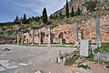 The Roman Agora of Delphi on October 4, 2020.jpg